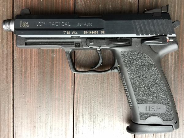Heckler & Koch - USP Tactical Kal. .45 ACP