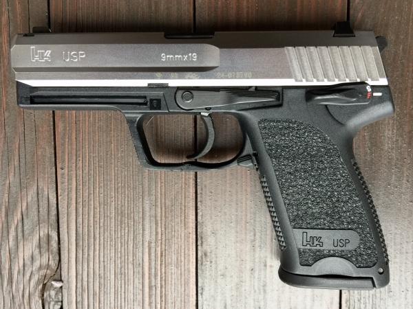 Heckler & Koch USP Stainless Kal. 9mm Luger, Rarität!